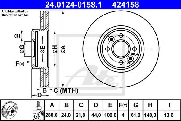 спирачен диск 24.0124-0158.1