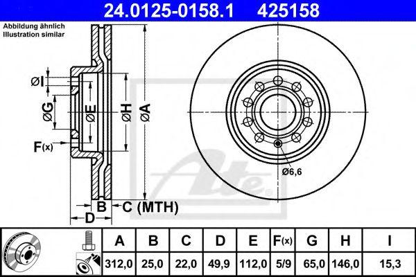 спирачен диск 24.0125-0158.1