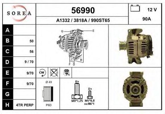 56990. Alternator